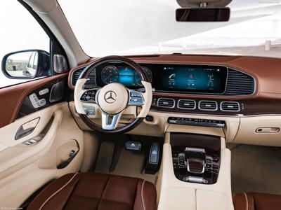 Mercedes GLS 600 Maybach