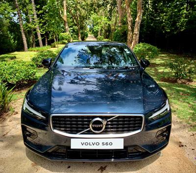Bamyris Motors Ltd, Volvo S60 T5 AWD R